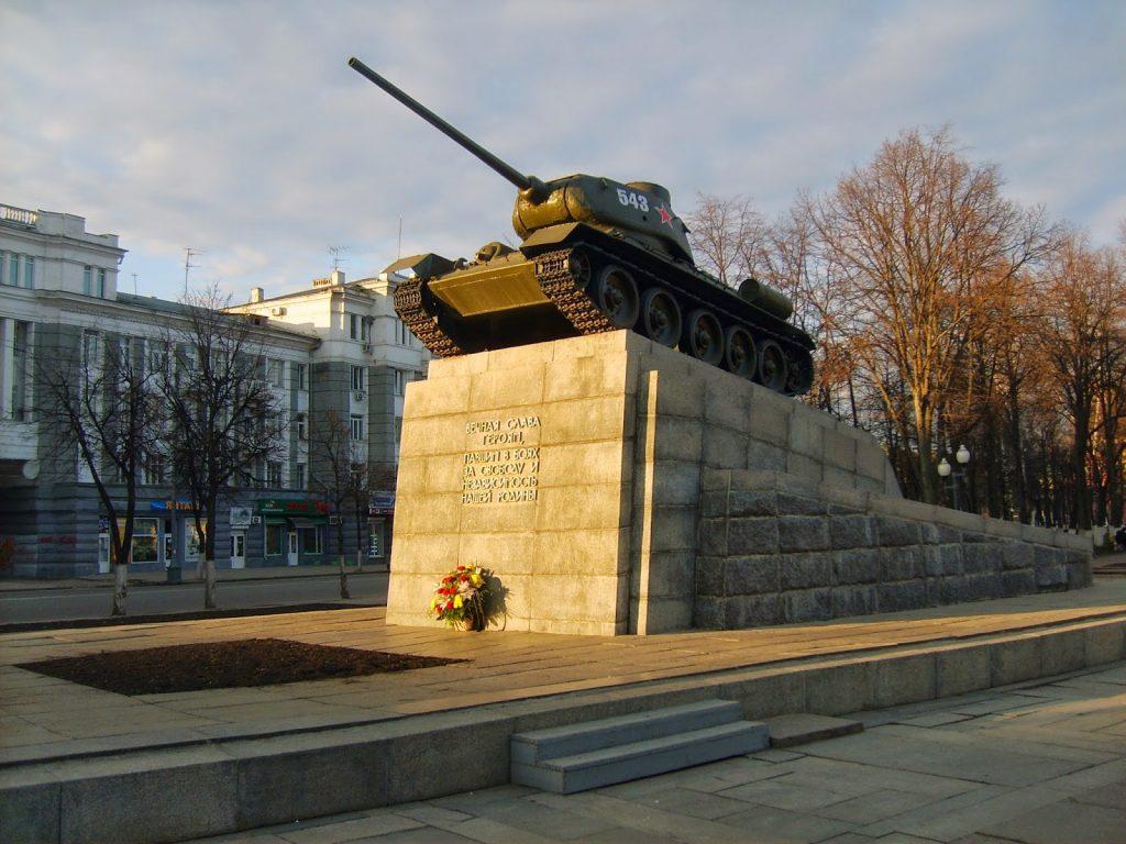 каркасно-щитовых сквер танкистов рисунок обусловлено снижением защитных