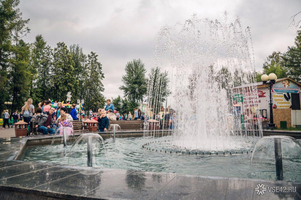 Кемерово фото парк чудес