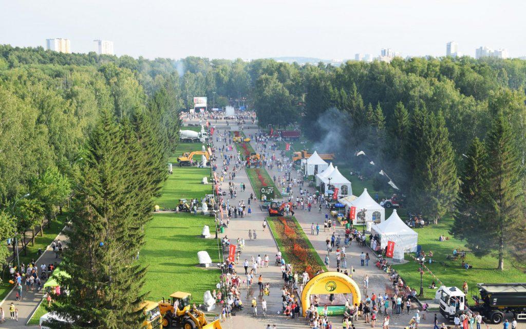видела ясное екатеринбург парк маяковского фото ботаник-любитель