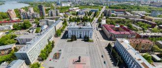 Парки Кемерово