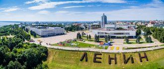 Парки Ульяновска