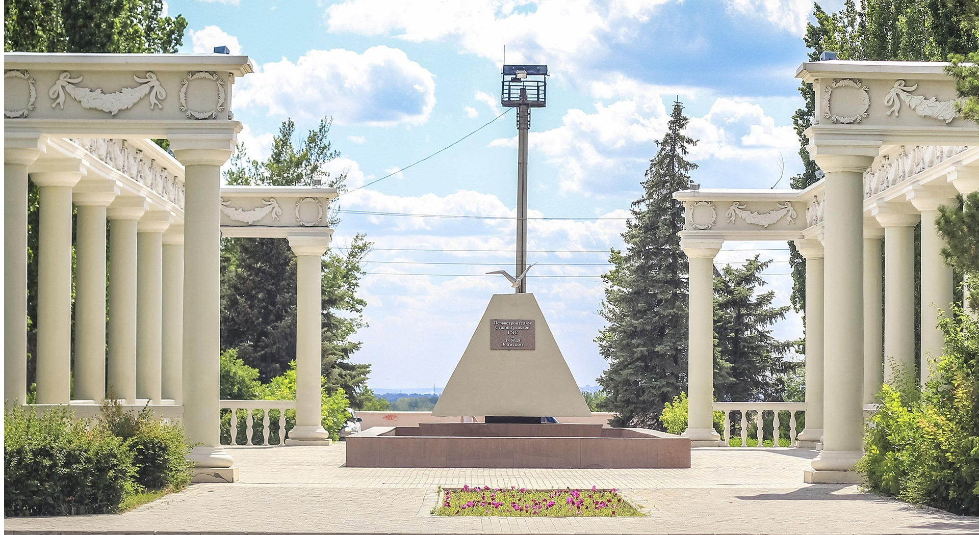 Парки Волжского