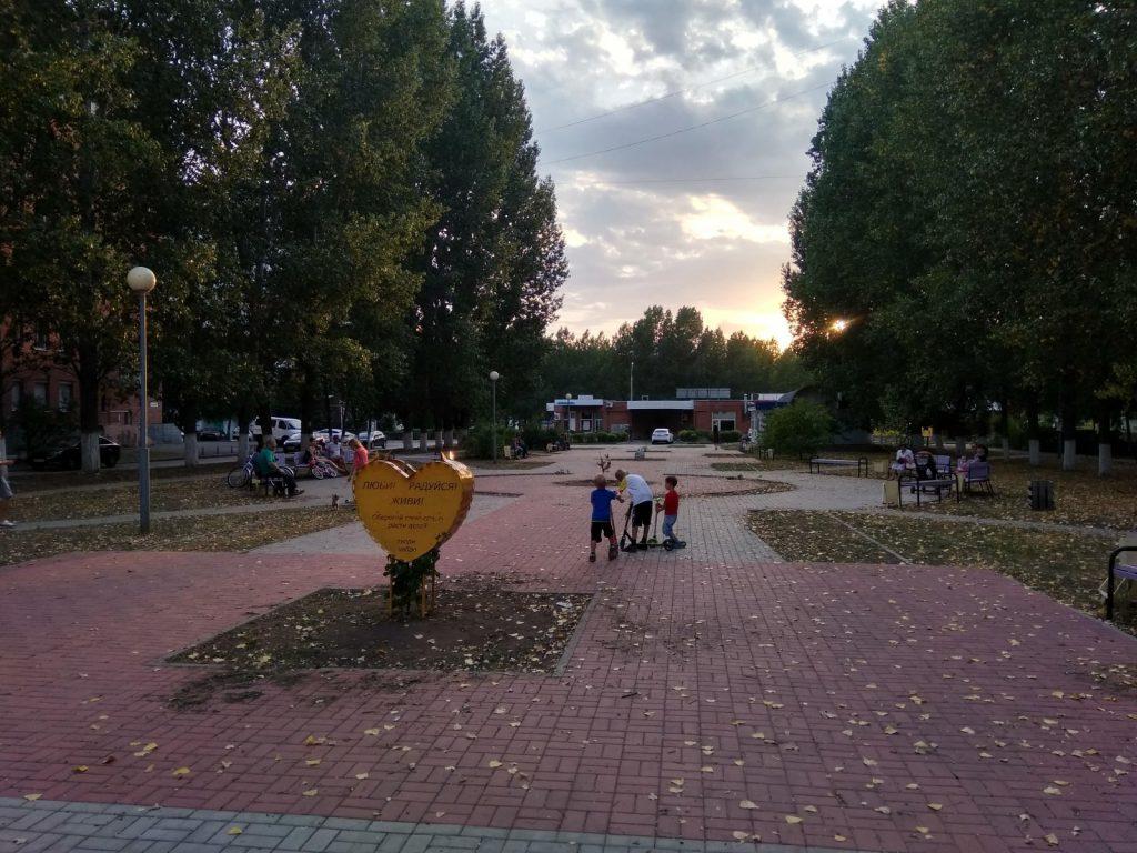 Аллея любви в тольятти фото
