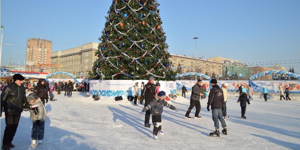 Катки Новосибирска