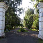 Парк Горького в Нижнем Тагиле