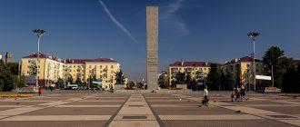 Парки и скверы Брянска