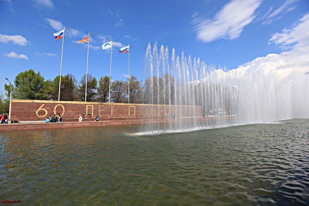 университете красносельский район парки спб фото один самых важных