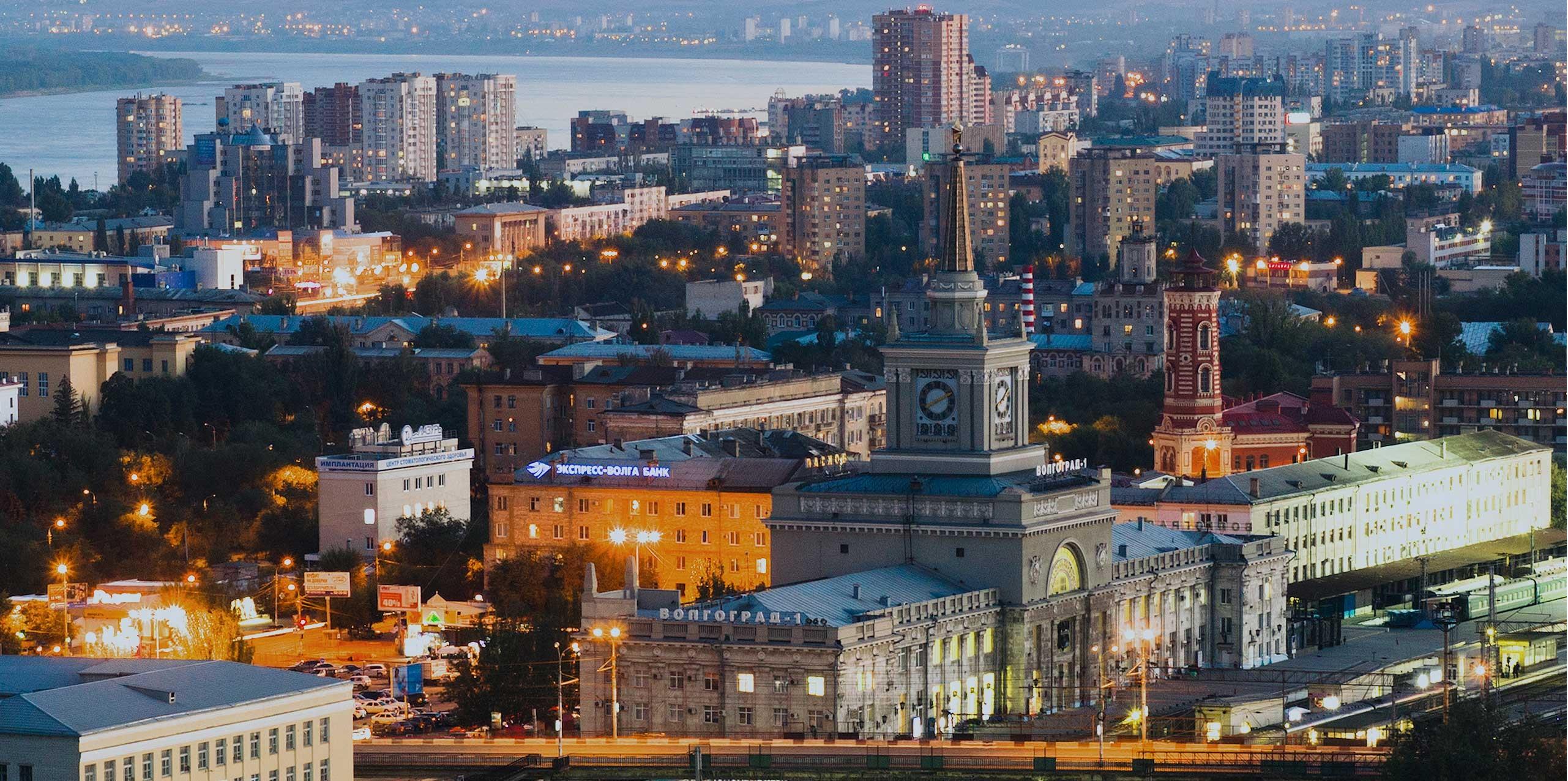 Парки и скверы Волгограда