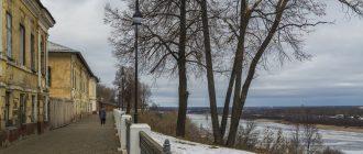 Набережная Грина в Кирове