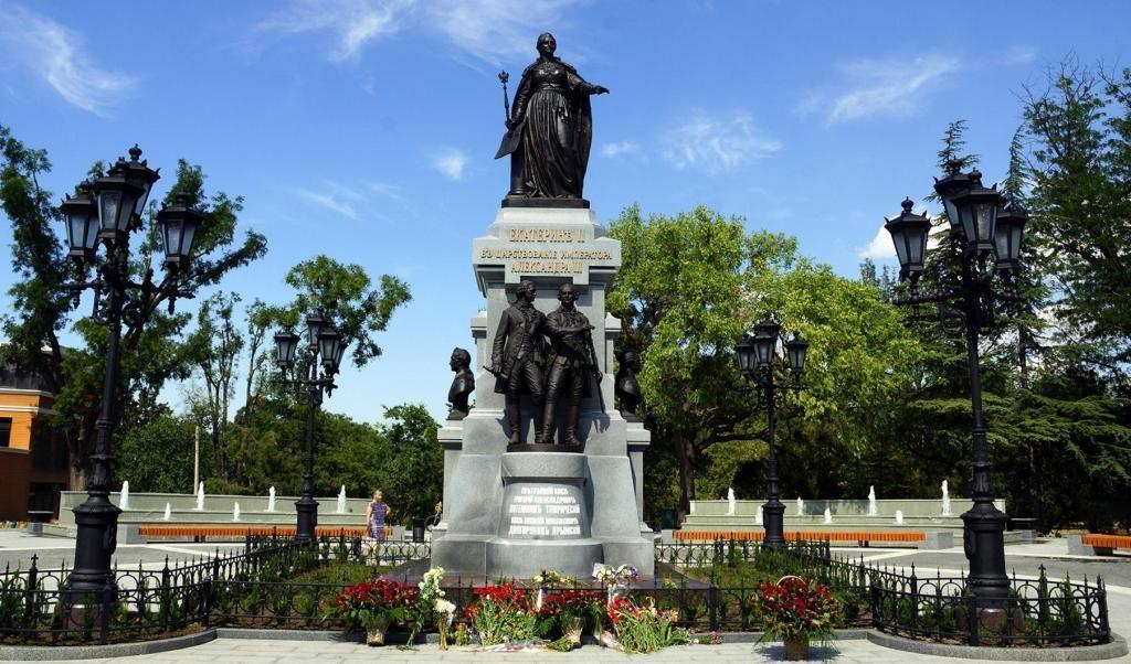 Екатерининский сад на набережной Симферополя