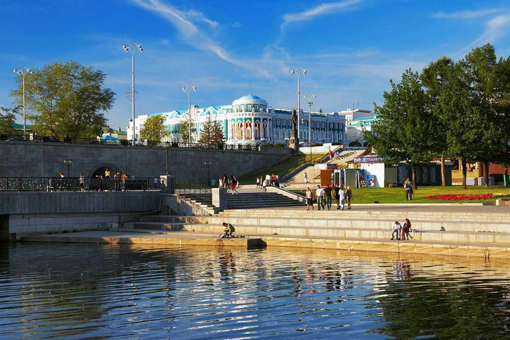 Набережная Плотинка в Екатеринбурге