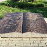 скульптура «Открытая книга»