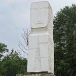 скульптура «Ра»