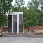 стела с именами Героев СССР