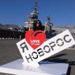 Арт-объект «Я люблю Новороссийск»