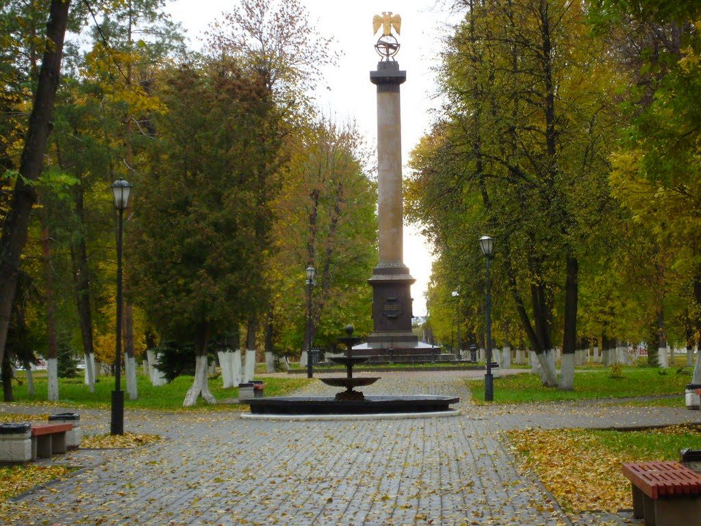 Бульвар мира в Ярославле