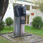 Памятник А. С. Чуянову