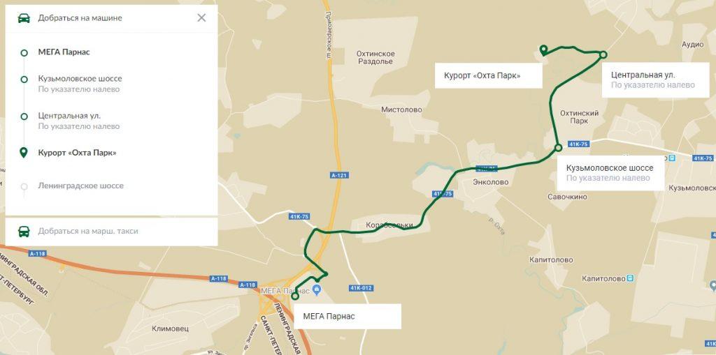как добраться Горнолыжный курорт Охта-Парк Ленинградской области