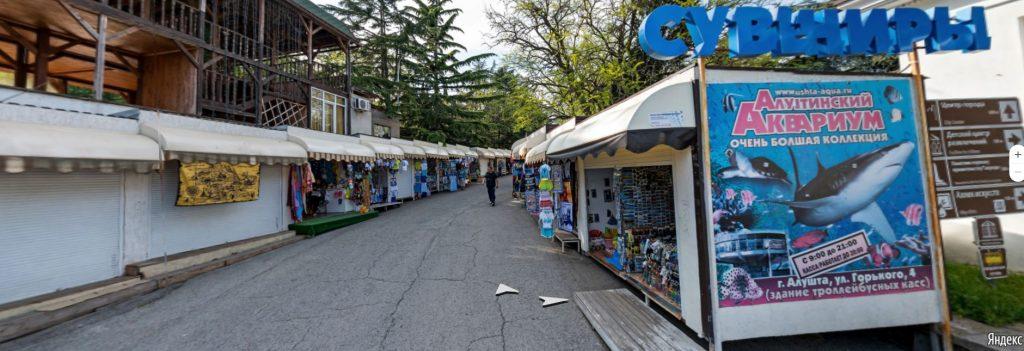 Магазины на Центральной набережной Алушты