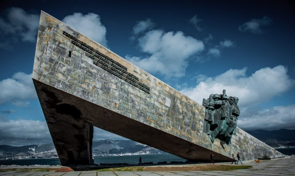 мемориальный музейный комплекс «Малая земля»