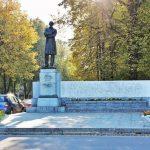 Памятник Н. Некрасову