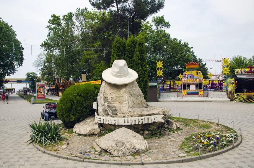 Парк 30-летия Победы на набережной Анапы