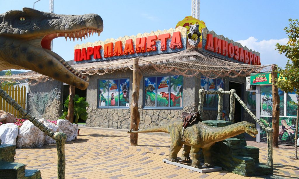 парк «Планета динозавров» на набережной Архипо-Осиповки