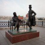 Скульптура «Пушкин и Онегин»