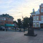 Сквер Н. В. Гоголя