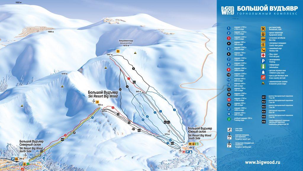 Схема трасс и склонов горнолыжного комплекса Большой Вудъявр (БигВуд)