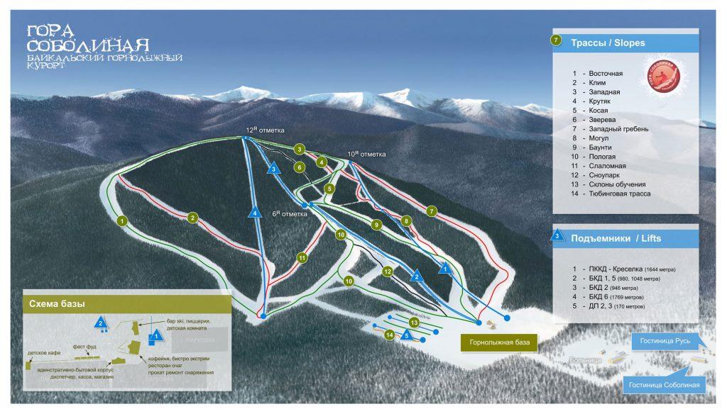 Схема трасс Горнолыжный курорт Гора Соболиная