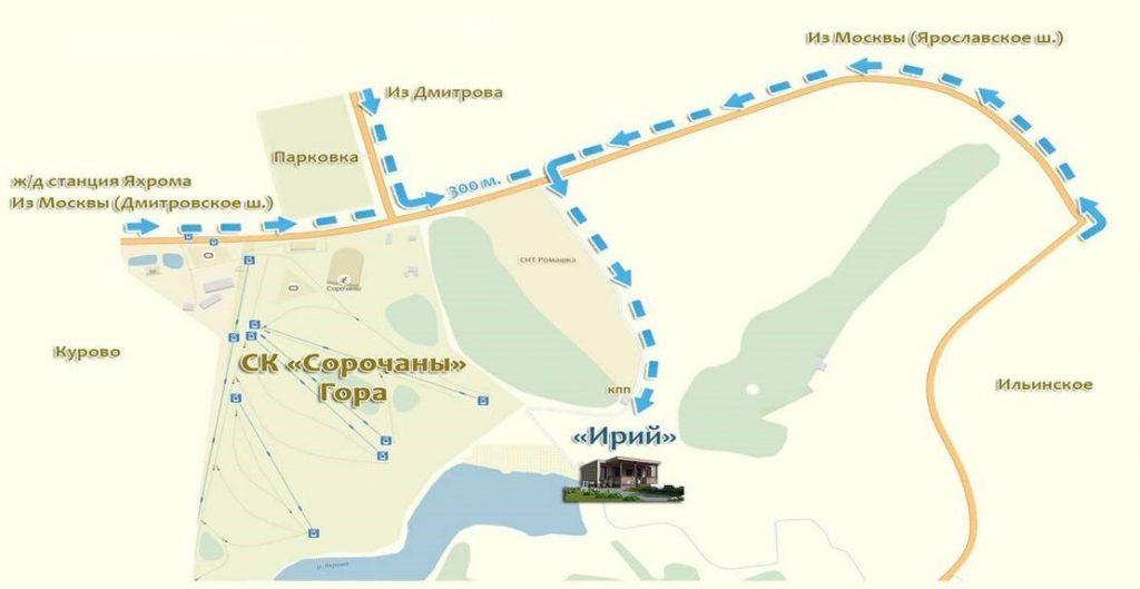 Схема как добраться Горнолыжный курорт Сорочаны в Подмосковье