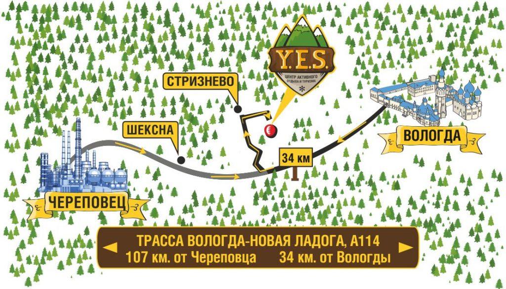 Схема как добраться Горнолыжный комплекс YES Стризнево