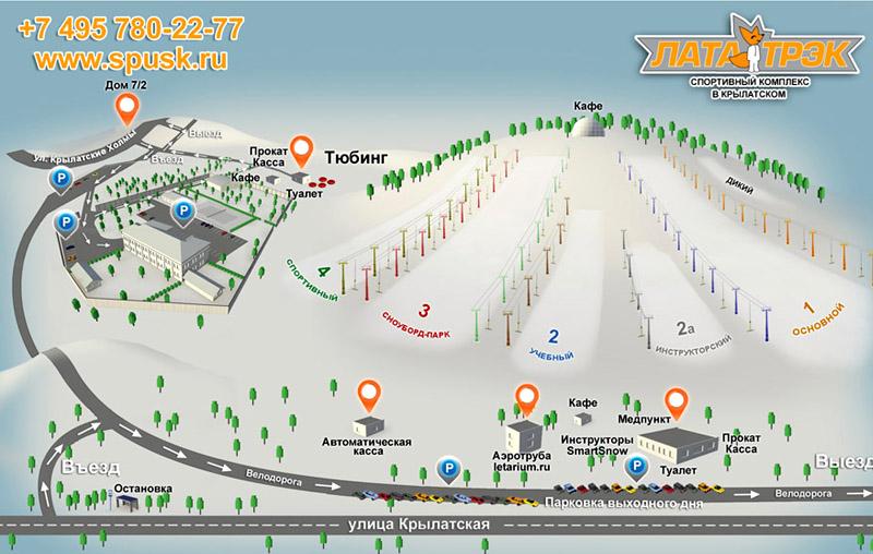 Схема трасс Горнолыжный комплекс Лата-Трэк в Крылатском