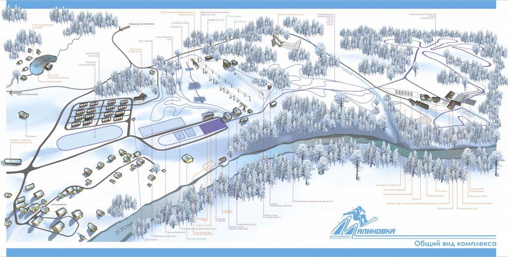 Трассы для беговых лыж в Малиновке