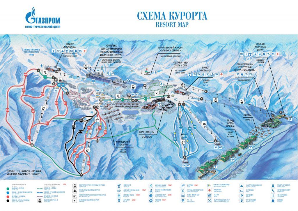 Схема трасс горнолыжного курорта Газпром