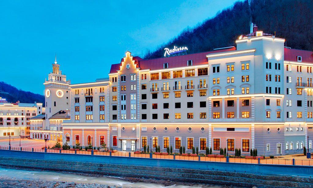Отели и гостиницы Роза Хутор