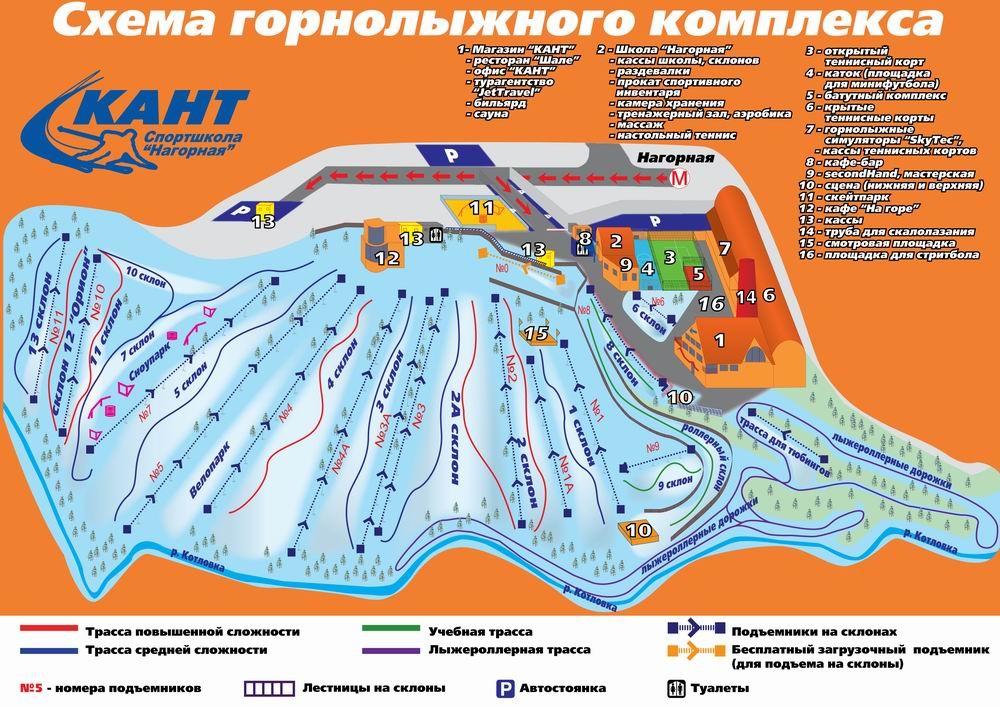 Схема горнолыжки Кант
