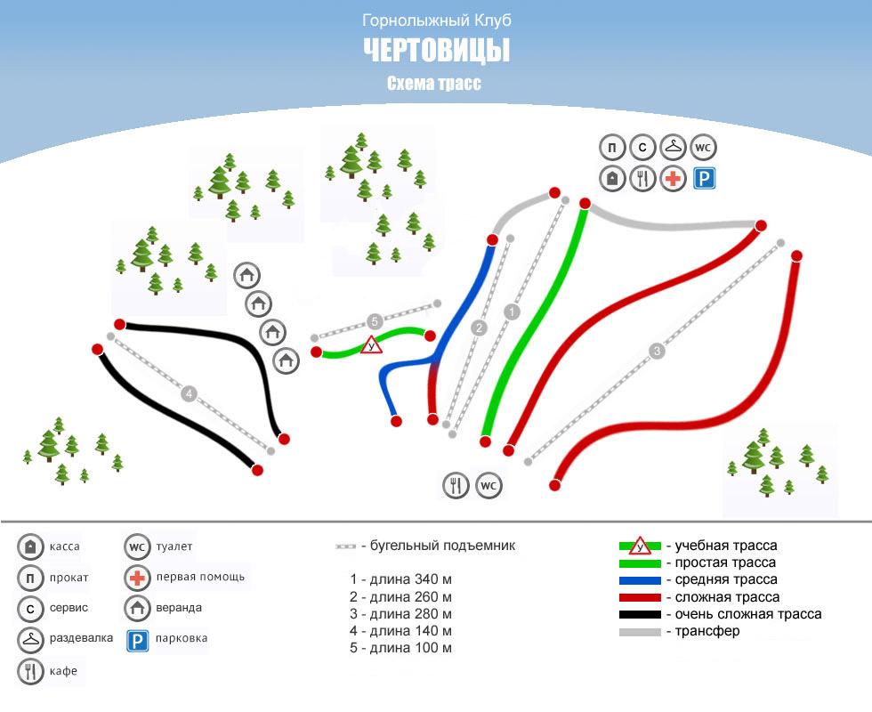 Схема трасс горнолыжного клуба Чертовицы