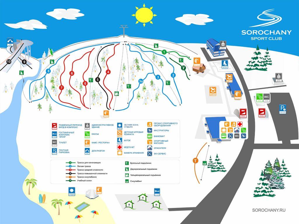 Схема трасс Горнолыжный курорт Сорочаны в Подмосковье