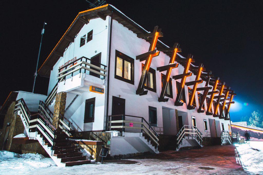 Проживание Горнолыжный курорт Яхрома в Подмосковье