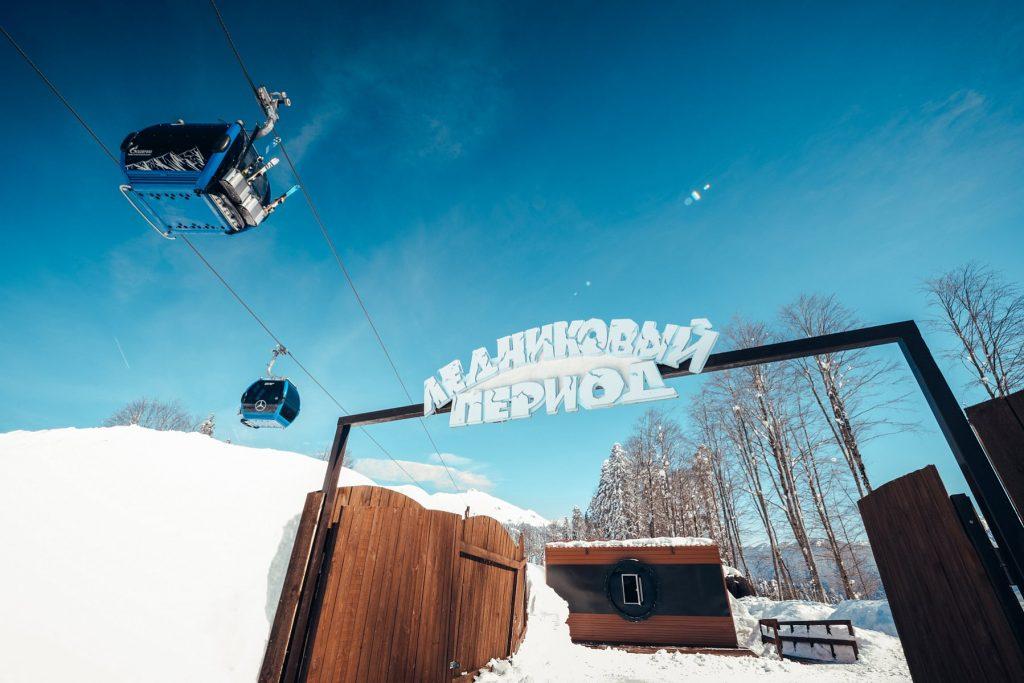 Выставка Ледниковый период Горнолыжный курорт Газпром в Сочи