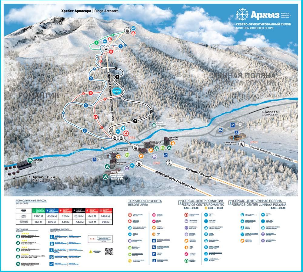 Трассы Северного склона Горнолыжный курорт Архыз (Кавказ)