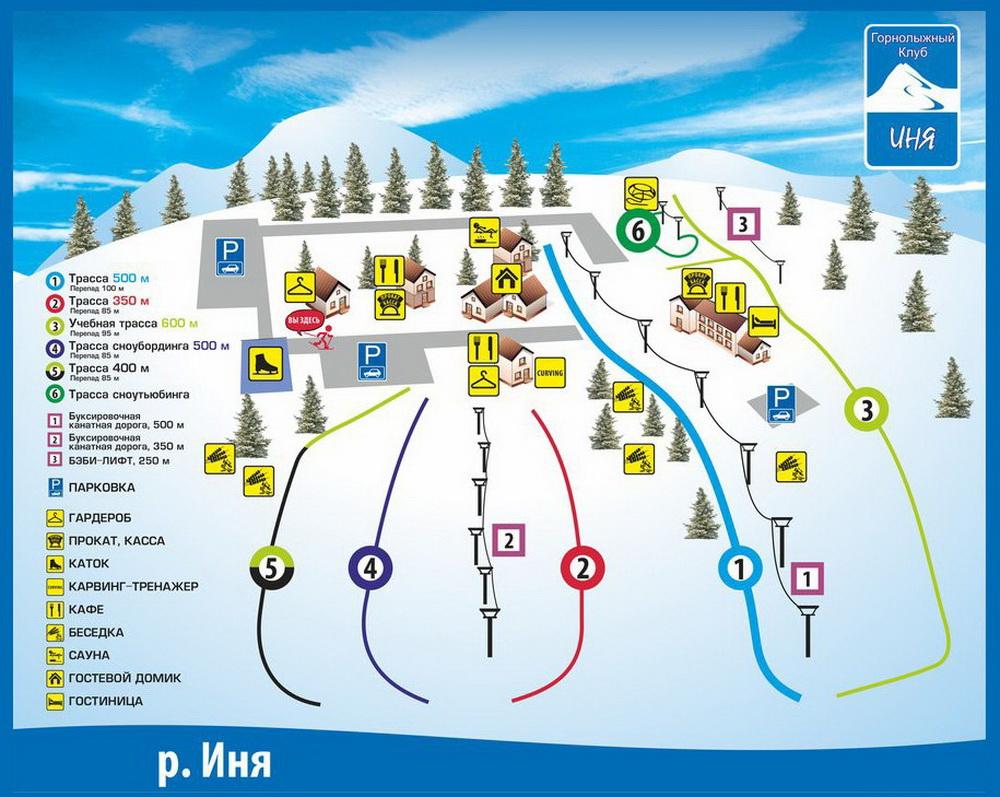 Схема трасс