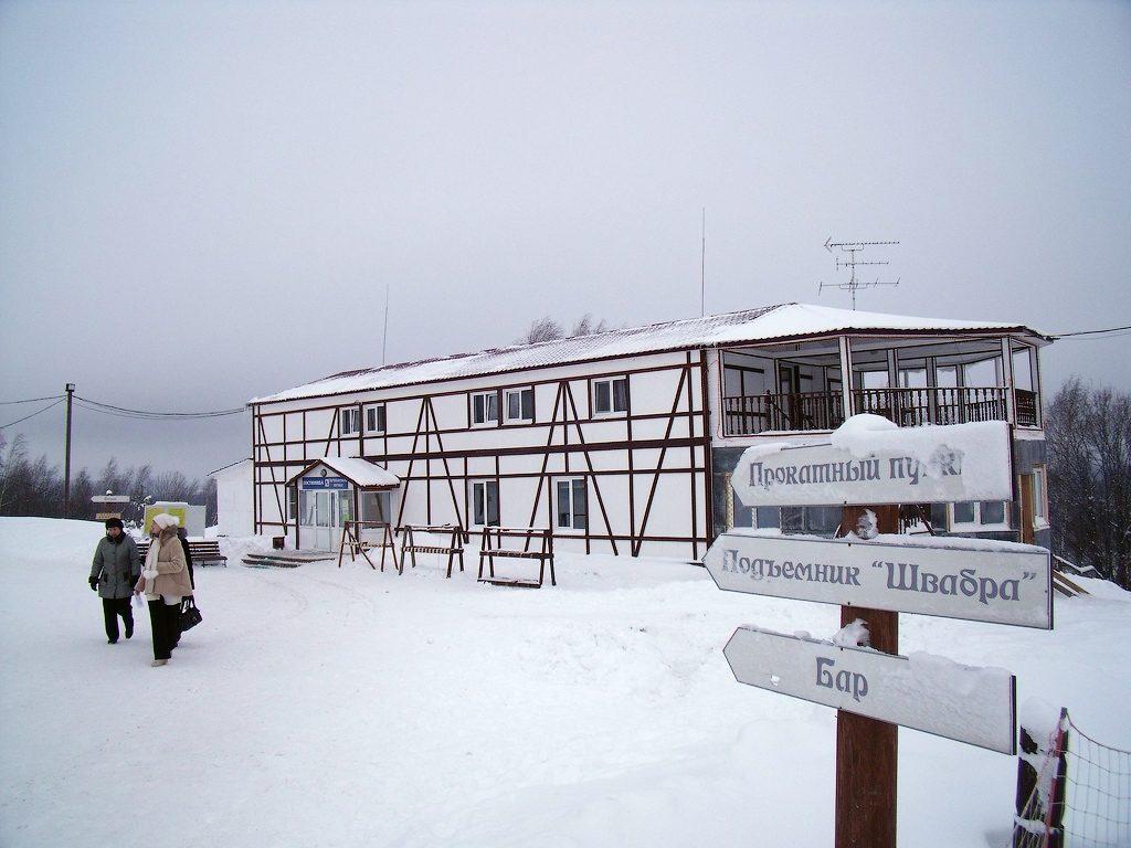 Отели Горнолыжный комплекс Спортивная деревня Новинки