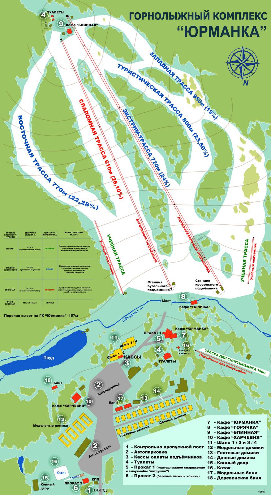Схема трасс и склонов Горнолыжный комплекс Юрманка