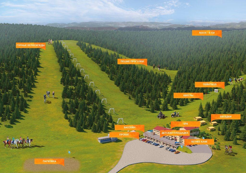 Летный отдых Горнолыжный комплекс Дивный Ski в Дивногорске