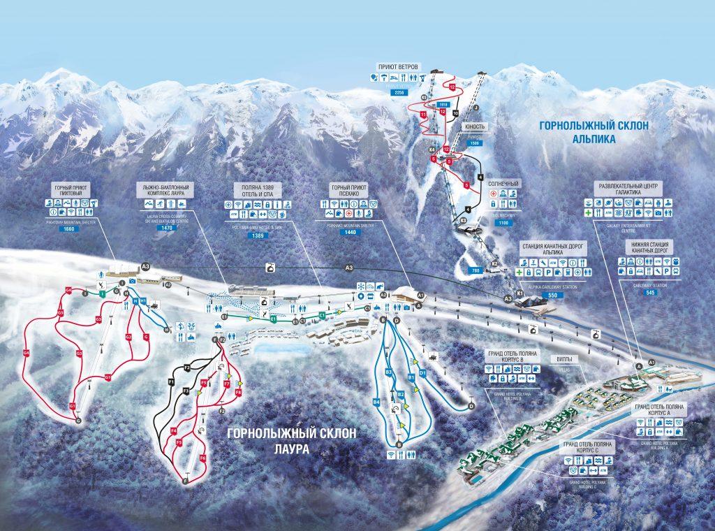 Схема трасс Горнолыжный курорт Газпром в Сочи