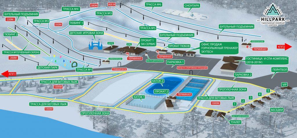 Схема Горнолыжный комплекс Хилл Парк (Hill Park) Большая Кузьминка