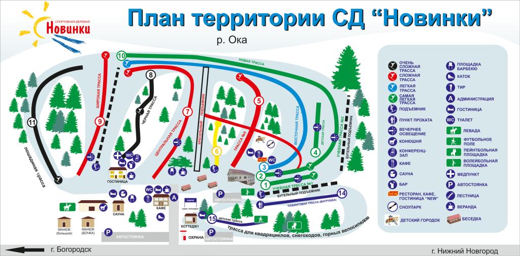 Схема трасс и склонов Горнолыжный комплекс Спортивная деревня Новинки